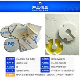 深圳eva泡棉厂家 宝安海绵垫片 松岗双面胶垫