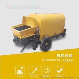 小型混凝土输送泵厂家多少钱