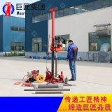 轻便地质工程钻机QZ-3便携式多用途岩心钻机