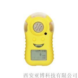 西安便携式一氧化碳气体检测仪
