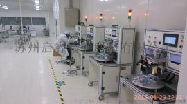 嘉兴ACF设备供应商 杭州ACF工艺设备厂