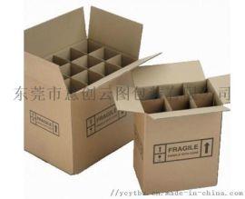 横塘纸箱厂,石潭埔纸箱厂,清溪纸箱厂,樟木头纸箱厂