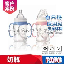 G2330 BK 耐高温 高刚性 PA9T塑胶原料