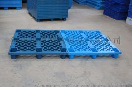 厂家直销塑料叉车托盘 物流货物周转九脚托盘非标定制