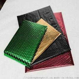 天津寧河氣泡膜信封包裝塑料袋