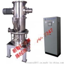 气流粉碎机厂家 伊安诺机械15962667259