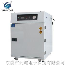 YPOC無塵烤箱 元耀無塵工業烤箱 無塵工業烤箱