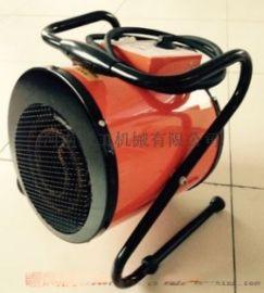 新疆工业暖风机厂家直销 加热如此快