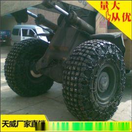 轮胎防护链20 30 50装载机轮胎防滑链