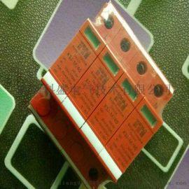 衡阳电动机100KA三相电源防雷模块
