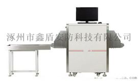鑫盾安防通道式X光安检机生产基地