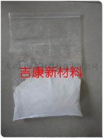 除菌纳米氧化锌纺丝用ZnO