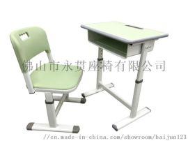 阶梯课桌椅 小学生课桌椅 学校课桌椅厂家批发