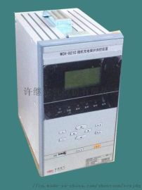许继保护装置WBT-821C电源插件