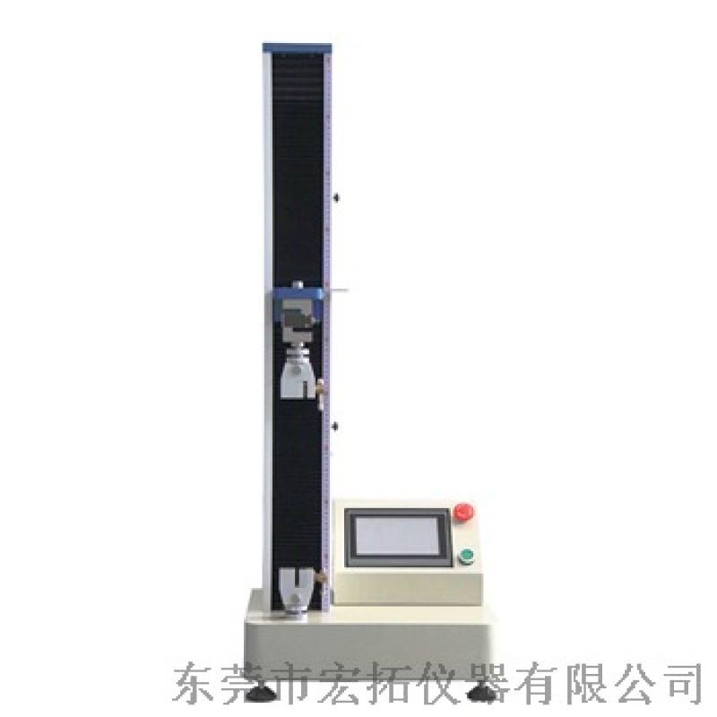紙張單臂式拉伸強度試驗機HT-101SC-10