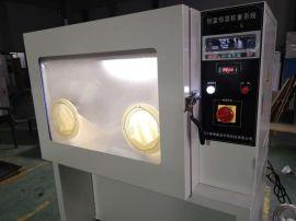 LB-350N 低濃度恆溫恆溼稱重系統