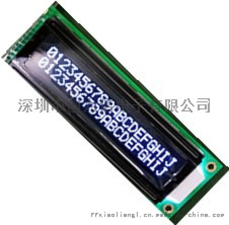 VA黑膜液晶屏生产厂家2002液晶模块