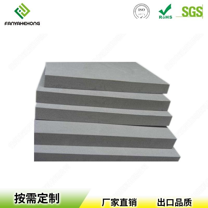 厂家直供环保防火EVA泡棉 彩色EVA板材