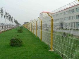 安平全特生态园护栏网,厂区围栏网,铁丝网围栏