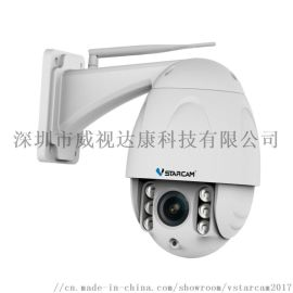 4倍光学变焦摄像机 室外防水球机 红外夜视远程监控