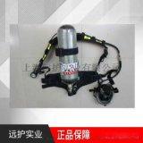 電動送風式長管呼吸器/強制送風長管空氣呼吸器