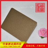304喷砂青铜色防指纹彩色不锈钢 厂家供应装饰板