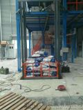 福建裝卸貨升降機固定貨梯剪式升降臺啓運機械