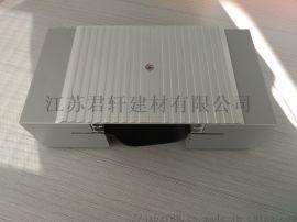 南京建筑变形缝厂家直销FM型铝合金地面变形缝