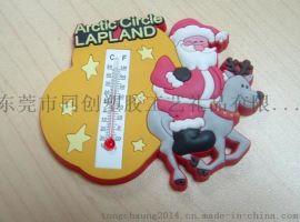带温度计圣诞老人冰箱贴,微量射出冰箱贴礼品定制