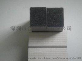 全方位导电海绵模切 导电胶模切厂家直销