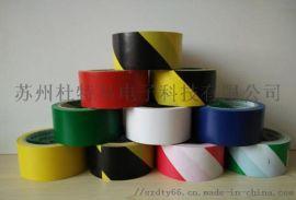 地板胶带  警示黄黑单面胶带  现货优势