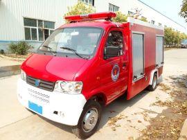 工业园消防车XY-D6