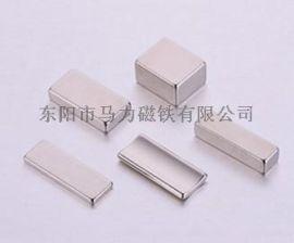伺服电机磁铁 镀锌磁铁 钕铁硼强磁铁定做加工