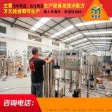 洗衣液溶液设备厂家,洗涤设备生产线机器