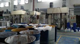 邦德仕2000L硅橡胶基料搅拌设备 2000L设备