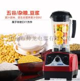 鄭州冰沙機廠家 商用沙冰機 奶茶店冰沙機批發 帥龍冰沙機批發廠家
