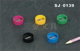學生文具卷筆刀(SJ-0139)