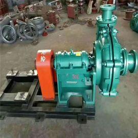 歌迪厂家供应250ZJ-80 卧式渣浆泵尾矿渣浆泵耐磨吸沙泵价格