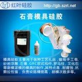 工艺原料矽利康