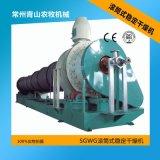 顆粒物料穩定乾燥機 大大提升水產飼料的熟化度和耐水性