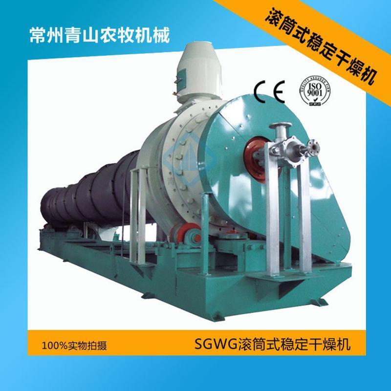 颗粒物料稳定干燥机 大大提升水产饲料的熟化度和耐水性