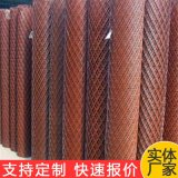 鍍鋅鋼板網 洛陽電鍍鋅菱形鋼板網 重型鍍鋅菱形拉伸網生產廠家