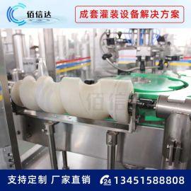 纯净水设备 果汁饮料、纯净水、矿泉水灌装机