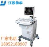 医用推车式b超生产厂家批发代理 JH-3202