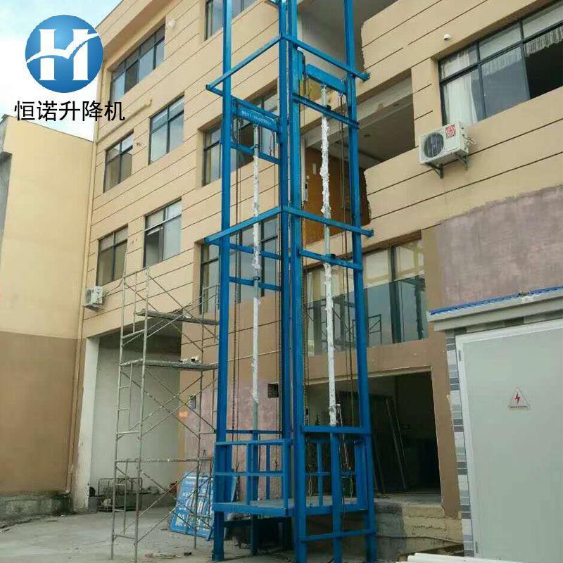 厂房简易升降货梯 固定剪叉式升降货梯 电动液压导轨式升降式货梯
