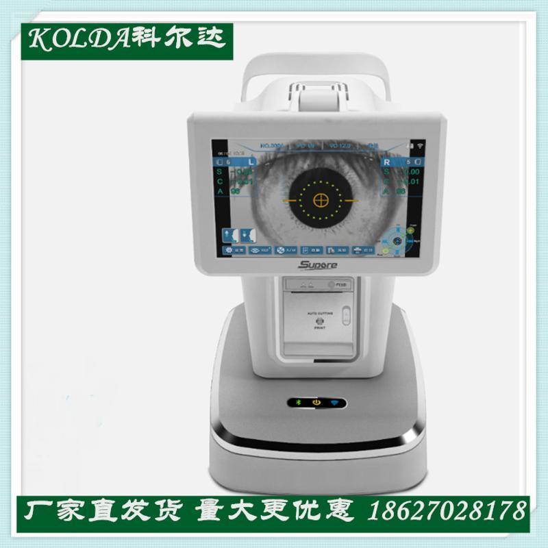 RMK-150雄博电脑验光仪