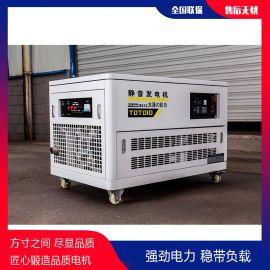 30kw汽油发电机机电房用型号