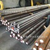 进口高速钢圆棒 进口生钢针 白钢精磨棒 光亮棒 高速白钢车刀条