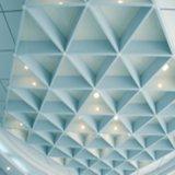 超市天花吊頂鋁格柵規格尺寸根據設計定做鋁格柵