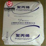 PP上海赛科S2040纤维 汽车部件 耐热好 塑胶原料PP电子电器运用